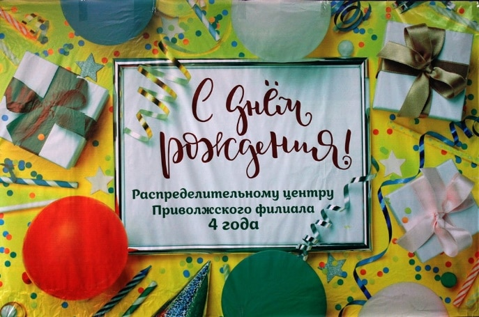 http://www.vernorabota.ru/upload/001/IMG_7632.JPG