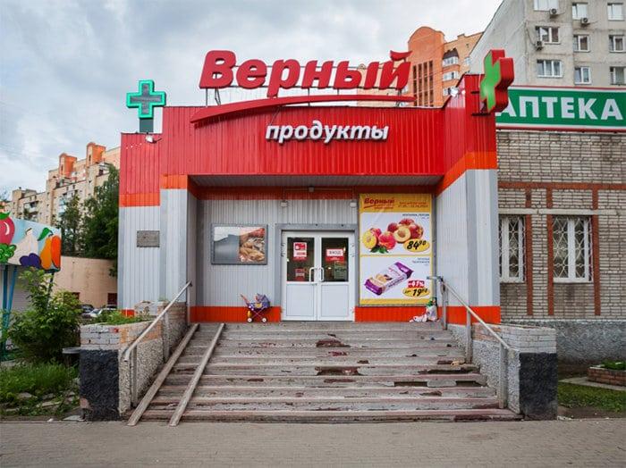 """Сеть """"Верный"""" получила 4 млрд рублей убытка"""
